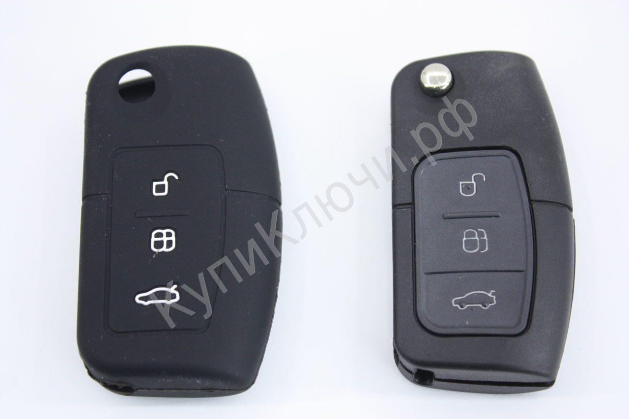 дубликат ключей автомобиля форд #10