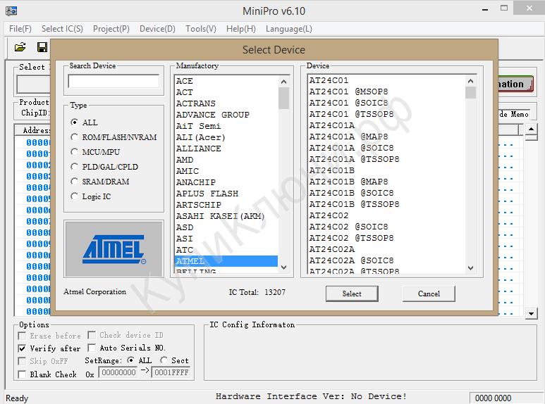 MiniPro TL866A (TL866CS) Список микросхем Полезная информация