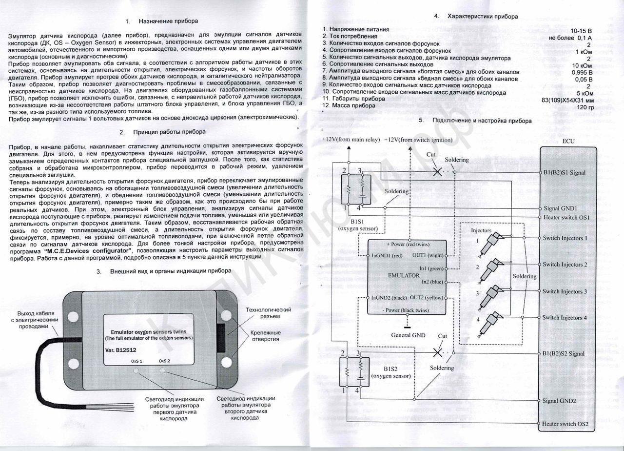 Эмулятор датчика кислорода на микроконтроллере своими руками 36