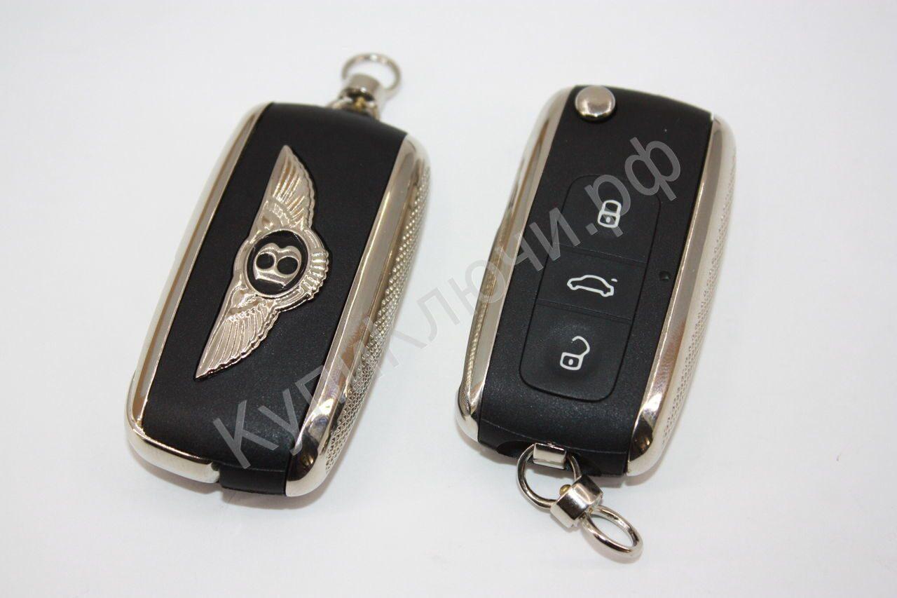 Корпус ключа бентли купить в москве